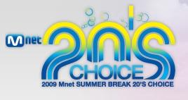 20choice2009