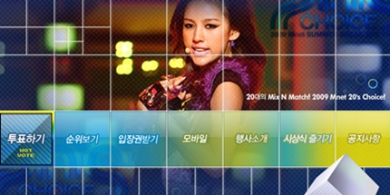 hyori_20choice